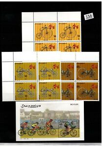 /// SOMALIA - MNH - SPORTS - CYCLING - 2000