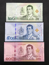 Thailand Set 3pcs 20 50 100 Baht (2018) P- NEW King Rama X banknote - UNC