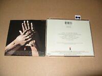 Ephraim Lewis - Skin (1992) cd + inlays are Excellent condition