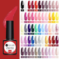 UR SUGAR 7.5ml Smalto Gel Semipermanente UV Gel Polish Shimmer Effetto Design