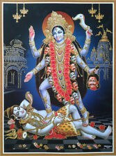 POSTER * Kali Kaali Maa * Golden Effect Glossy Paper (12x16 Inches)