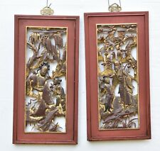 Pair of Antique Chinese Red & Gilt Wooden Carved Panel