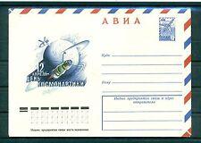 """Russie - USSR 1978 - Enveloppe pre payé """"Journée de la cosmonautique"""""""