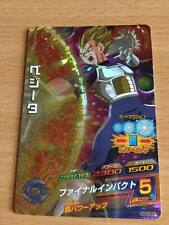 Carte Dragon Ball Z DBZ Dragon Ball Heroes Galaxy Mission Part 03 #HG3-CP2 Holo