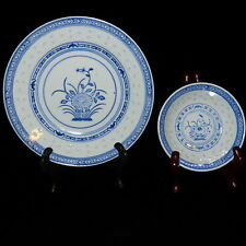 "VINTAGE CHINESE PORCELAIN PLATE 6 3/4"" & TINY BOWL 4"" RICE PATTERN WITH FLOWERS"