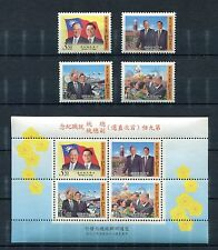 WHOLESALE China Taiwan x5 1996 - 3063-66 3066 3066a Presidential Inauguration NH