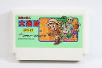 Meikyu no Tatsujin Daimeiro FC Nintendo Famicom NES Japan Import US Seller F1703
