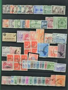 PAKISTAN STAMPS ON  STOCK CARD  (A4)