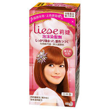 Kao Japan Liese Creamy Bubble Color Hair Dye Kit New JEWEL PINK Free Shipping