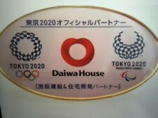 Daiwa House Tokyo 2020 olympic pin
