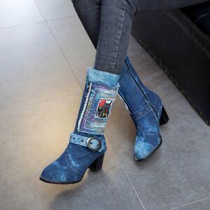 Ladies Mid-Calf Boots Denim Jeans Middle Block Heels Multi-coloured Zipper Shoes
