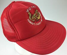 "1980s VTG ""WO FAT HAWAII's OLDEST RESTAURANT"" Foam Mesh Trucker Hat Cap Snapback"