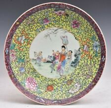 New listing A Large Chinese Qing Dynasty Famille Rose Porcelain Charger, Marked.