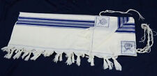 TRADITIONAL WOOL TALLIT WITH BLUE & SILVER STRIPES - Jewish Prayer Shawl SIZE 24