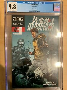 Valiant Comics Harbinger #1 DMG SUPER RARE CGC 9.8 Variant Chinese Edition