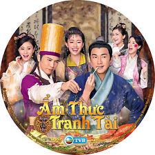 Am Thuc Tranh Tai  -  Phim Hong Kong