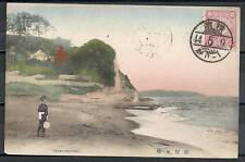 Japan 1911 frontside franked PPC to Belgium