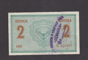 2 KRONEN AUNC PROVISIONAL BANKNOTE WITH STAMP FROM MILITARY OF YUGOSLAVIA 1918