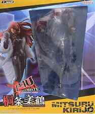 Used Vertex Persona 4 The Ultimate in Mayonaka Arena Kirijo Mitsuru 1:7 PVC