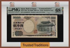 TT PK 103b ND (2000) JAPAN 2000 YEN COMMEMORATIVE PMG 68 EPQ SUPERB GEM UNC!