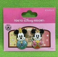 Pin #8 Week 1 Disney 100 Years of Dreams Pins