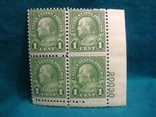 1c Benjamin Franklin-MNH Plate Block of 4-Scott #632-Issued 1926-28