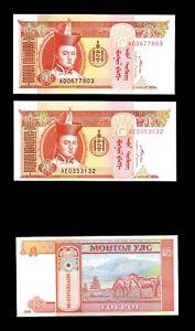 MONGOLIA IN ASIA, 2 PCES OF 5 TUGRIK 2008, PREFIX AD & AE,