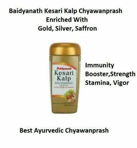 Baidyanath Ayurvedic Kesari kalp Royal Chyawanprash  Strength,Stamina,Immunity