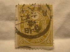 Japan Stamp 1888 92 Scott 77 A16  Brown 4 Sen