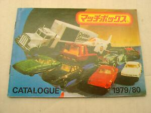 1979/80 MATCHBOX SUPERFAST JAPAN JAPANESE CATALOGUE