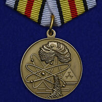 Medal of the veterans of the troops of the army of high-risk units ORDER MEDALS