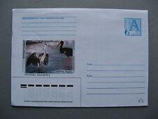 BELARUS, ill. prestamped cover 2003, mint, bird stork