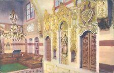 SYRIA Damas Stambouli house saloon 1910s PC
