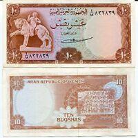 YEMEN ARAB REPUBLIC 10 BUQSHAS P 4 1966 LION TEMPLE UNC GULF YAR MONEY BANK NOTE