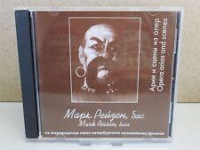 Opera Arias and Scenes -Marc Reisen CD -Treasures Of Archives St Petersburg