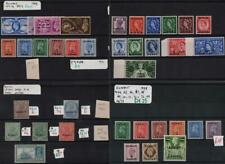 KUWAIT: 1948-67 Collection of Unused/Overprint Examples - 8 Stock Cards (36535)