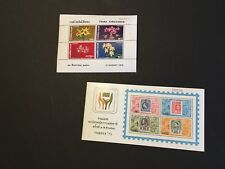 Thailand 4 mnh stamps sheets 1975 orchids and sports and other