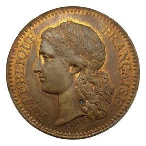 MEDAILLE- Administration des monnaies exposition universelle paris 1878 TTB+