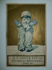 Vintage VICTORIAN AD TRADE CARD SINGER MANUF CO sewing maching 1900s EF grove