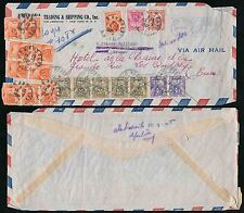 FRANCE POSTAGE DUE 1948 MULTI FRANKING 19 stamps INFLATION from US METER AIRMAIL