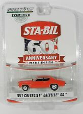 1:64 GreenLight *HOBBY EXCLUSIVE* STA-BIL 60th Annivesary RED 1971 Chevelle SS