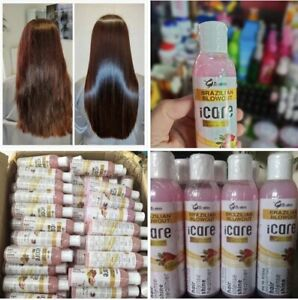 I Care Brazilian Blow Out ✨DYI✨ (🇺🇸🇵🇭Supplier)
