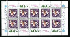 RUSSIA 1989 SC#5287 MINISHEET O 10 STAMPS NEW YEAR MNH