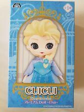 CUICUI Disney Characters Premium Doll - Elsa #Frozen