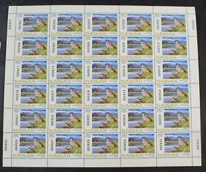 CKStamps: US Stamps Collection $5 Hawaii 1996 Sheet Mint NH OG