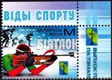 BELARUS 2014-28 RCC / Space: Winter Sports / Biathlon. Joint. Logo-CORNER, MNH
