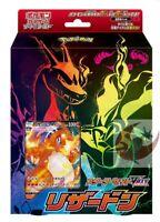 Pokemon card Starter Deck Set VMAX Charizard Booster Box Sword Shield