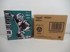 Bandai S.H. Figuarts x Ultra Act Ultraman Suit Ver 7.2, CIB, Open Box, Nice