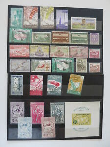 SYRIA NEAT COLLECTION MNH**  a5/Dn093