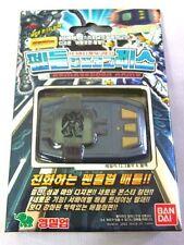 Bandai Digimon Pendulum Digivice Progress Ver 2.0 Armageddon Army Blue